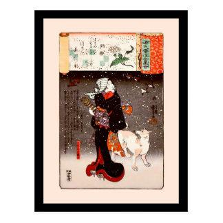 Mujer y perro en bella arte de Kuniyoshi de la Tarjetas Postales