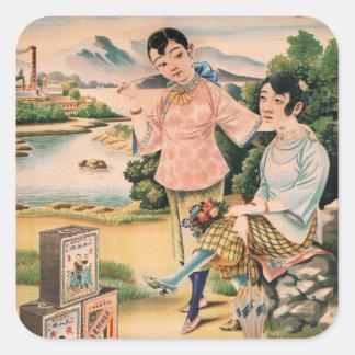 Mujeres asiáticas del anuncio del kitsch del pegatina cuadrada