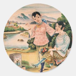 Mujeres asiáticas del anuncio del kitsch del pegatina redonda