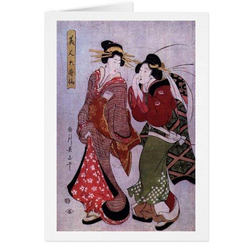 Mujeres hacia fuera para un paseo felicitacion