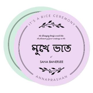 Mukhe Bhaat Round Rice Ceremony Invitation