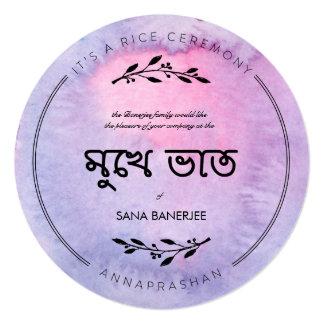Mukhe Bhaat Watercolor Rice Ceremony Invitation