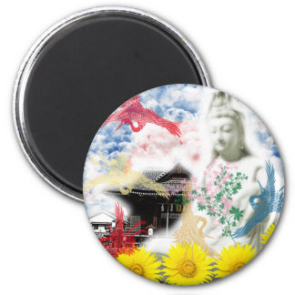 Muko mallow and the Merciful Goddess 菩 薩 with Magnet