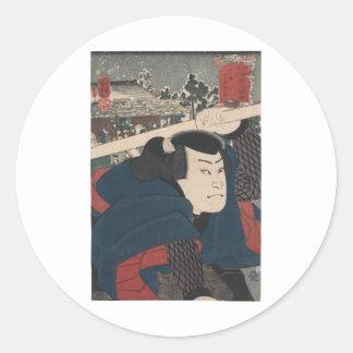 Mukōjima miyamoto musashi classic round sticker