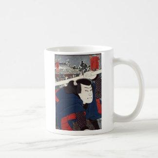 Mukōjima miyamoto musashi mug