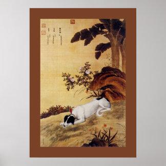 Mukongque 蓦空鹊 ~ Greyhound ~ Giuseppe Castiglione~ Poster