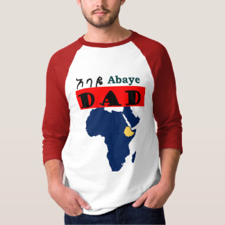 Multicultural Family T-Shirt -- Father