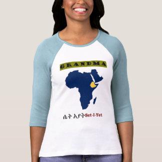 Multicultural Family T-Shirt -- Grandma