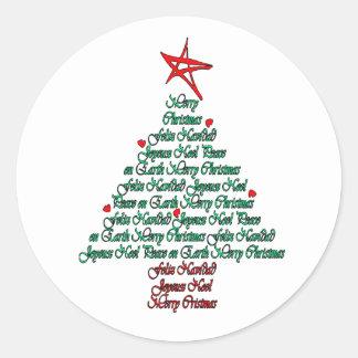 Multilanguage Chistmas Card Feliz Natal Tree Sticker