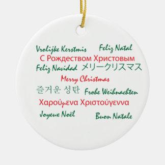Multilanguage Merry Christmas Ornament