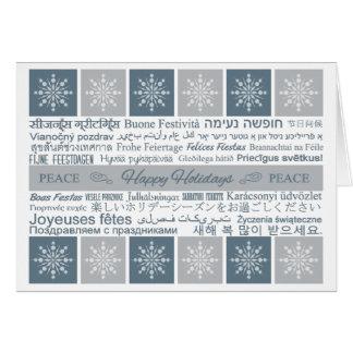 Multilingual Happy Holidays cards