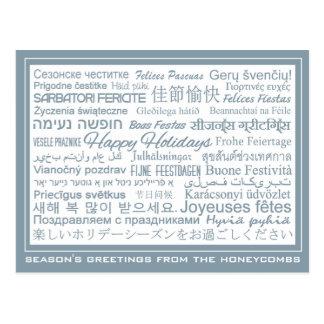 "Multilingual ""Happy Holidays"" custom postcard"