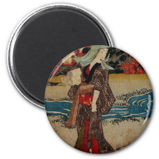 Multiple Products  Woman Under Maple Leaves Magnet