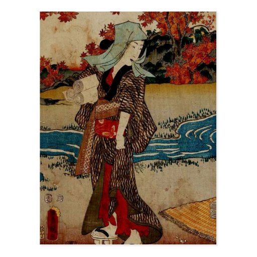 Multiple Products  Woman Under Maple Leaves Postcard
