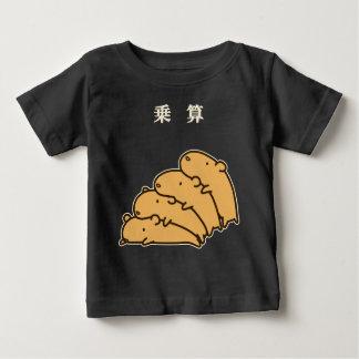 < Multiplication (for color hyperchromic) > Baby T-Shirt