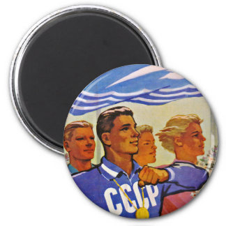Multiply the Ranks of Soviet Sportsmen 2 Inch Round Magnet