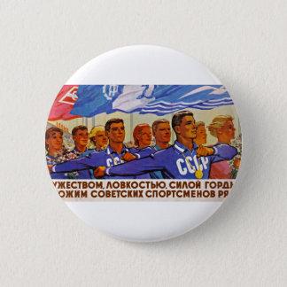 Multiply the Ranks of Soviet Sportsmen Pinback Button