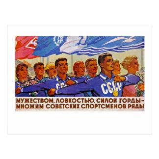 Multiply the Ranks of Soviet Sportsmen Postcard