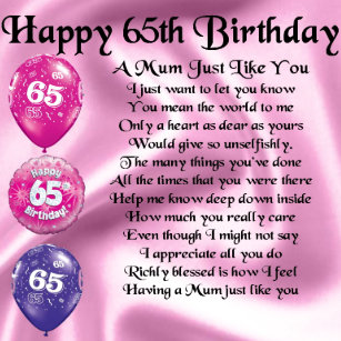 Mum Birthday Poems Gifts On Zazzle