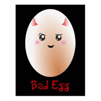 Mún huevo divertido postal