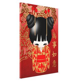 Muñeca de Kokeshi de la buena suerte Impresión En Lona Estirada