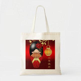 Muñeca de Kokeshi de la Feliz Año Nuevo Bolsa Tela Barata