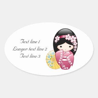 Muñeca de Kokeshi de la primavera personalizada