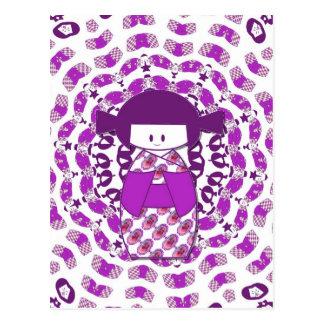 Muñeca de Kokeshi del japonés, púrpura Tarjetas Postales