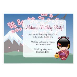"Muñeca de Sakura Kokeshi - chica de geisha japonés Invitación 5"" X 7"""