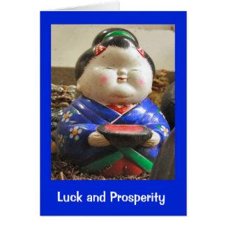 Muñeca japonesa del lMatchmaker Tarjeta De Felicitación
