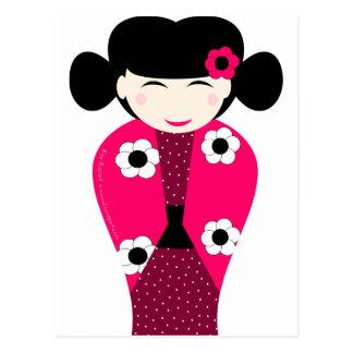 Muñeca Kokeshi que sonrée personalizable Tarjeta Postal