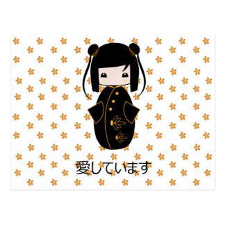 Muñeca personalizada de Kokeshi, postal