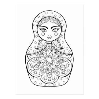 Muñeca rusa elegante postales