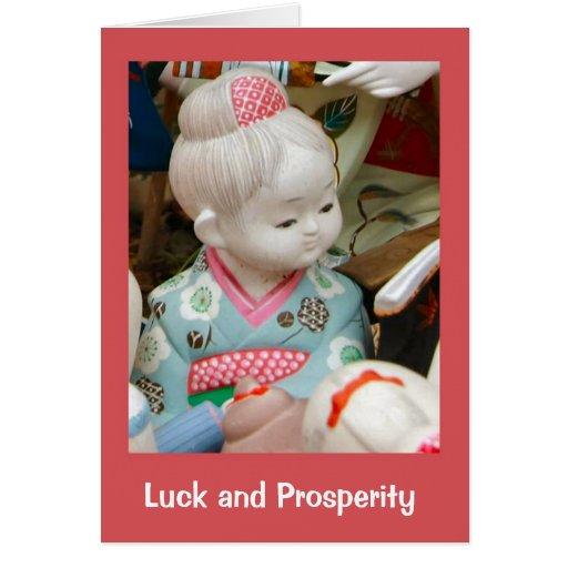 Muñecas 2 de la porcelana tarjeta de felicitación