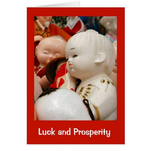 Muñecas de la porcelana tarjeta de felicitación