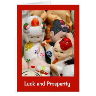 Muñecas japonesas de la porcelana tarjeta de felicitación