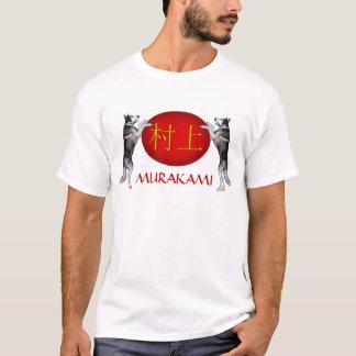 Murakami Monogram Dog T-Shirt
