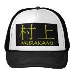 Murakami Monogram Trucker Hat