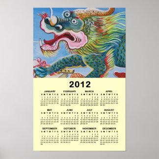 Mural chino poster