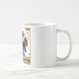 Musashi Classic White Coffee Mug