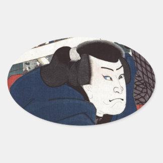 Musashi del miyamoto de Mukōjima Calcomania De Óval