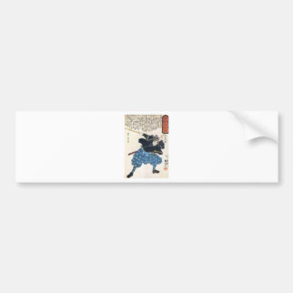 Musashi Miyamoto 宮本 武蔵 with two Bokken Bumper Sticker