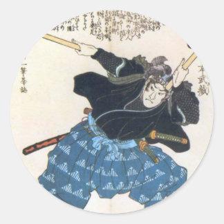 Musashi Miyamoto 宮本 武蔵 with two Bokken Classic Round Sticker