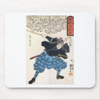 Musashi Miyamoto 宮本 武蔵 with two Bokken Mouse Pad