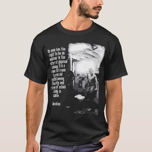 Muscular Man and Socrates Quote - Dark Shirt