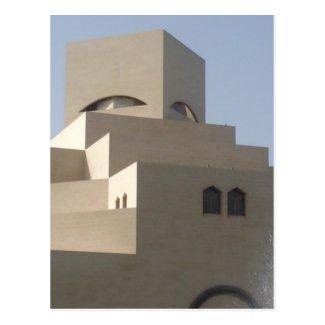 Museum of Islamic Art Postcard