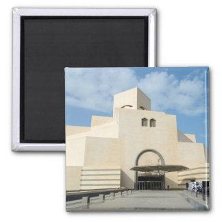 Museum of Islamic Arts, Qatar magnet