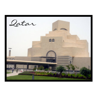 museum qatar green postcard