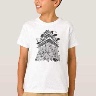 Mushagaeshi - Kids T-Shirt