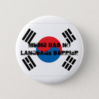 Music Has No Language Barrier Button